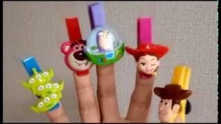 トイ ストーリー フィンガーファミリーソング マザーグース ☆ 幼児(子供...