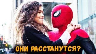 ПОЧЕМУ МИШЕЛЬ БРОСИТ ПИТЕРА ПАРКЕРА В ЧЕЛОВЕК-ПАУК 3