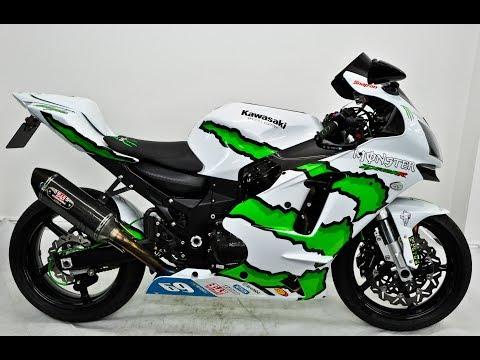Kawasaki ZX12R Monster Energy