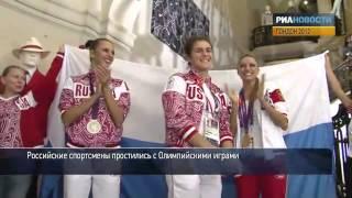 Российские спортсмены танцуют в клубе Лондона