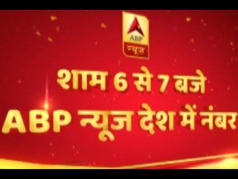 ABP News ranks