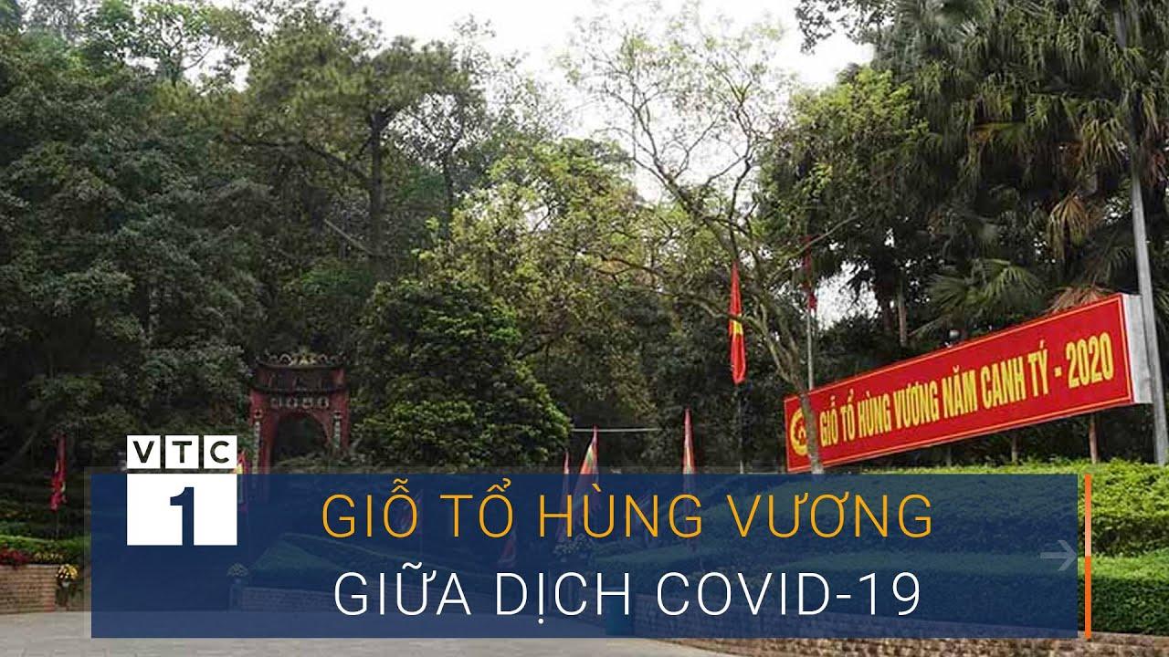 Giỗ tổ Hùng Vương 2020: Đơn giản, cắt bỏ nhiều nghi lễ | VTC1