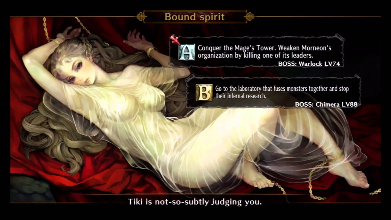 Dragon S Crown Perversion Animation Nymph Youtube