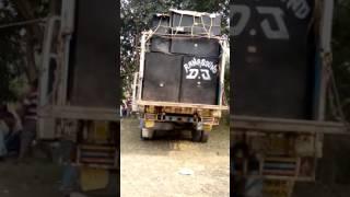 Bijli Ghar Dj Sound
