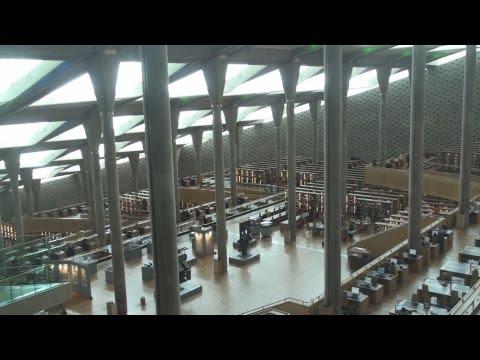 Library of Alexandria (Bibliotheca Alexandrina) مكتبة الإسكندرية