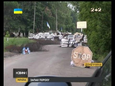 Українська авіація штурмує