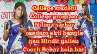 Download lagu College student ki babe bangla gan Hindit gailen Singer Nilima sarkar by Robiul Assam