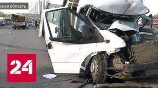 Столкновение автобуса и грузовика в Тульской области: четыре человека пострадали