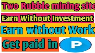 Two Rubble mining site without Investment 2020/ Earn free money online in Nepal 2020