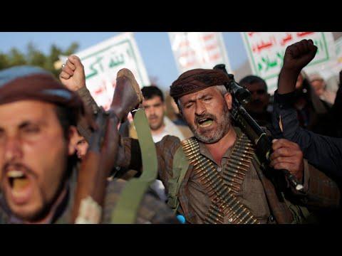تظاهرة مسلحة حاشدة في صنعاء تنديدا بتصنيف الحوثيين منظمة إرهابية  - نشر قبل 3 ساعة