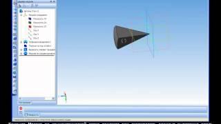Построение фрагментов футбольного мяча в Компас 3D