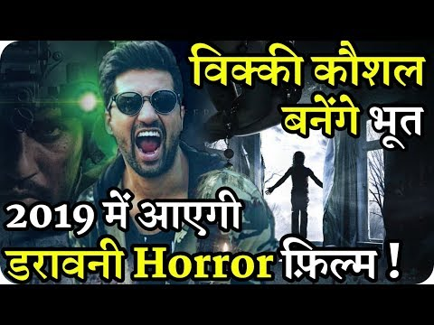 Vicky Kaushal After Uri Next Karan Johar Horror Comedy Movie 2019
