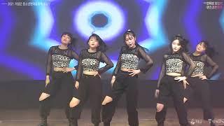 016 제2회 청소년댄스경연대회 딜라이트 곡명  Gra…