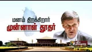 Erik Solheim - Interview with the mediator between the Tamil Tigers and the Srilankan Government Spl tamil video hot news 13-10-2015