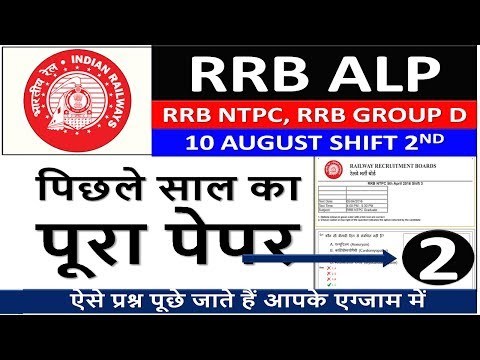 rrb-alp-/-ntpc-previous-year-question-paper-reasoning-|-railway-ntpc-previous-question-paper|bsa