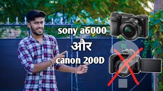 which one the best camera sony a6000 VS canon 200D full review
