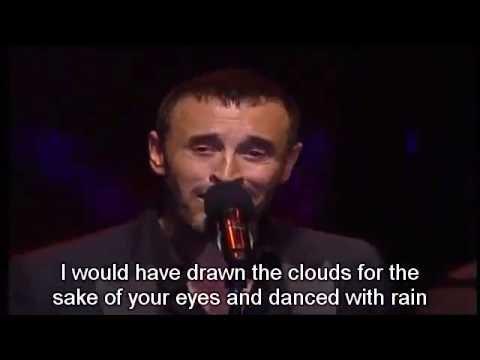 If you hadn't been in my life/ kadim al sahir ( translated)