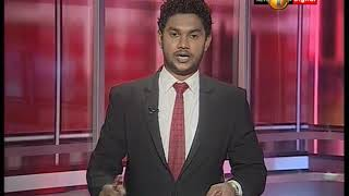 News 1st: Prime Time Sinhala News - 7 PM | (17-06-2018)
