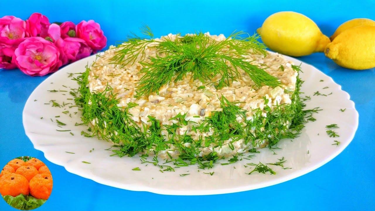 Салат ЭКСТАЗ! Готовлю на каждый праздник! Самый яркий по вкусу салат на Новый Год, праздничный стол