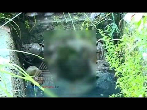 Man's body found in drainage ditch near Kochi Thammanam | FIR 30 Aug 2016