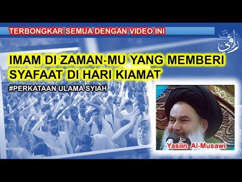 Syiah Berkata #32- Bukan Nabi Muhammad Yang Memberi Syafaat Kepadamu Di Hari Kiamat