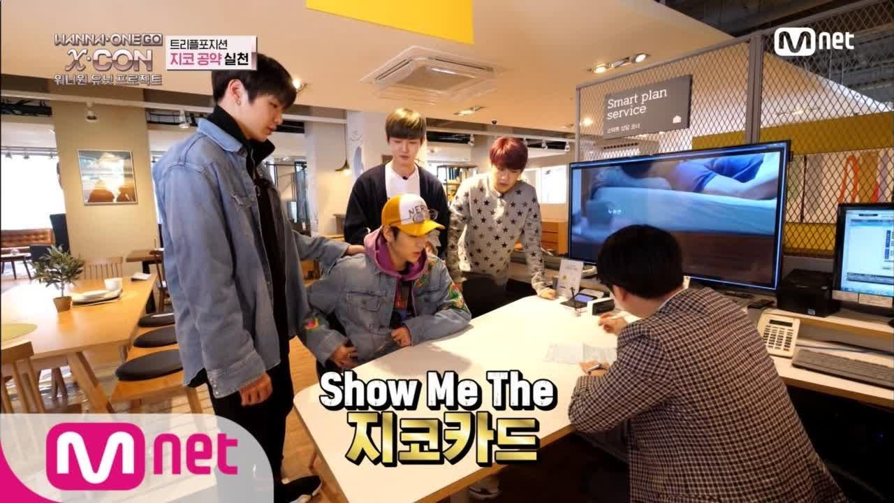 Wanna One Go [3화] ′공약 지킴이′ SHOW ME THE 지코카드 180515 EP.19