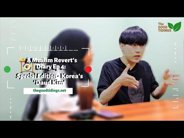 {TheGoodTidings} A Muslim Revert's Diary Ep 4: Special Edition - Jay 'Daud' Kim of South Korea