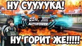 Зашкварно бомбящие авто-битвы Need for Speed: Shift на руле Fanatec ClubSport