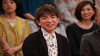 お笑いコンビ・よゐこの濱口優(46)が、13日に放送されたフジテレビ系バ...