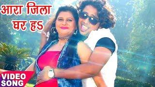 Kehu Se Na Darile - आरा जिला घर हs - Bhojpuriya Marad - Nirbhay Tiwari - Bhojpuri Hit Songs 2017 new