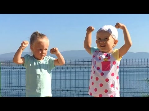 Детская зарядка! Упражнения для Детей и Родителей. Развивающее и обучающее видео для детей.