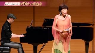 2012年11月9日 横浜市鶴見区民文化センター サルビアホール 3F 音楽ホ...