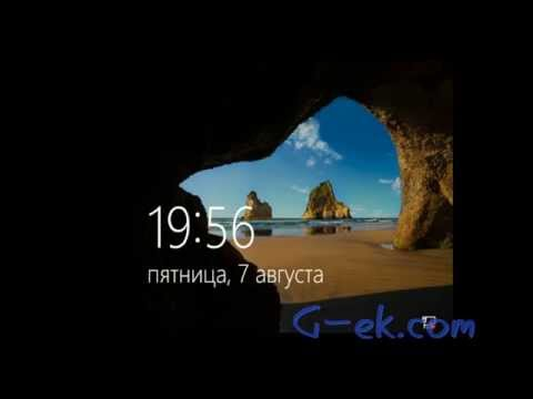 Что делать если забыл пароль Windows 10.