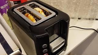 토스트기로 치즈베이글 굽기