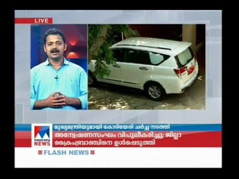 വോട്ടിനു മുൻപേ വെട്ട്; കടുത്ത പ്രതിസന്ധിയുടെ ആഴങ്ങളിൽ സിപിഎമ്മും സർക്കാരും | Periya murder