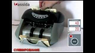 Cassida Tiger UV счетчик банкнот в OFFICE-WORLD.RU(, 2012-08-18T20:38:15.000Z)