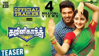 Ghajinikanth Official Trailer