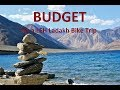 Budget for Leh Ladakh bike trip | Itinerary planning | Best route for leh ladakh