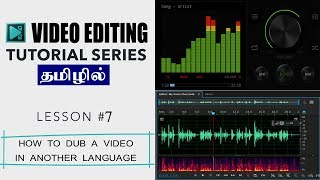 Video Editing Tutorial in Tamil (7): How to Dub Videos - Tech Tips Tamil