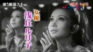 銀恋コラボ100回視聴していただいた記念」に地獄花、浅丘ルリ子さん...