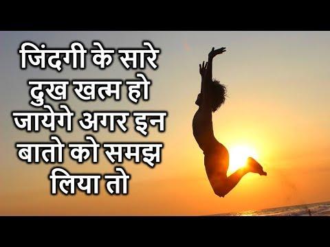 Heart Touching Thoughts In Hindi - Shayari In Hindi - Peace Life Change - Part 7