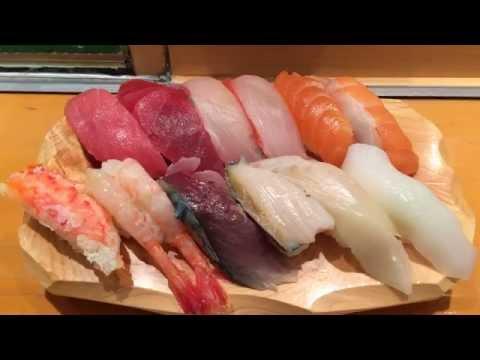 Umaisushikan Akasaka Tokyo Japan