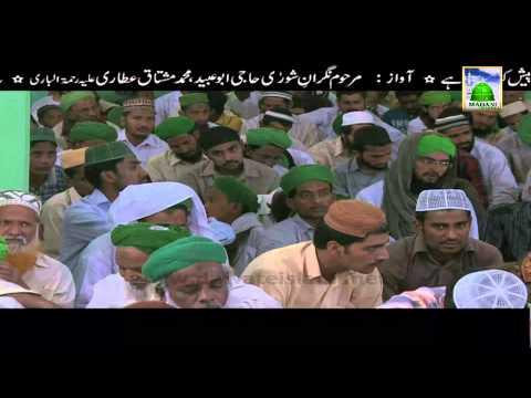 Best Kalam - Khusravi Achi Lagi na - Haji Mushtaq Attari