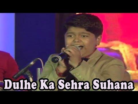 Dulhe Ka Sehara In Little Champs