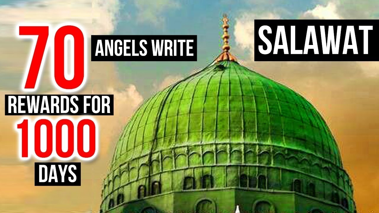 Download THE 70 ANGELS WRITE REWARDS FOR 1000 DAYS FOR YOU  ᴴᴰ ♥ - POWERFUL DUA, MUST LISTEN EVERY DAY!!