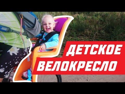 Детское велокресло Thule RideAlong. Проверено путешествием.