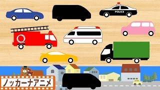 乗り物 かたち クイズ★子供向けアニメ★赤ちゃん笑う、喜ぶ、泣きやむ Vehicles animation thumbnail