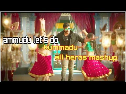 Ammadu Lets do kummudu song mashup - Khaidi no 150