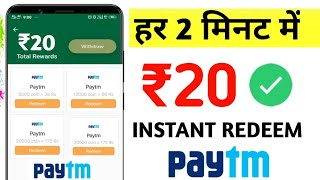 Gambar cover New Earning Apps 2020 | ADD ₹20 + ₹20 Paytm Cash Unlimited Time | Best Android Earning App 2020