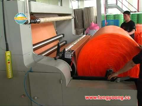 Non Woven Fabric Mfg Plant Mpg Youtube